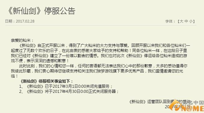 仙�χ皇情_始�E�糁亓考�新IP�P�c