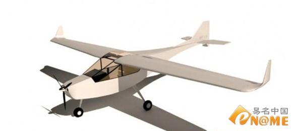 成本1.5万开源飞机Maker Plane研发中 域名建站 :知识产权门户  知产资讯 域名资讯 商标资讯 专利资讯 版权资讯